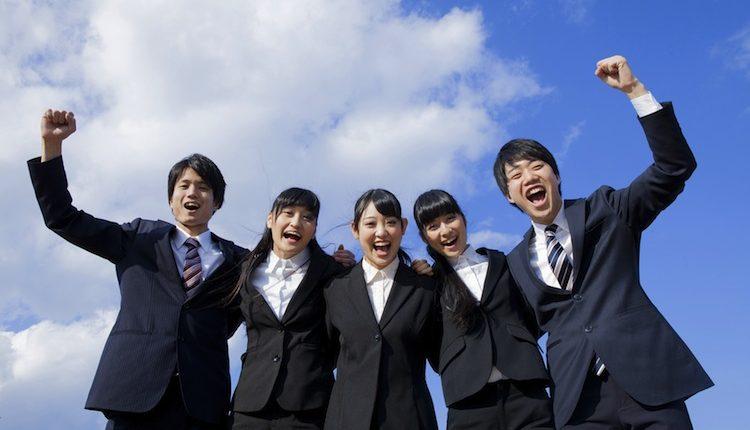 việc làm Nhật Bản
